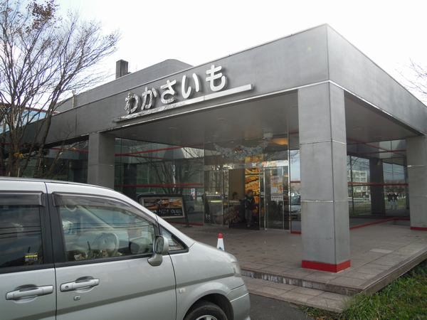 Nobori_009