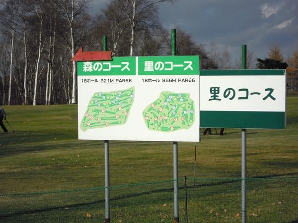 Morinoyu_002