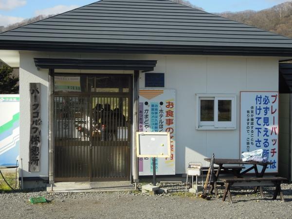 Hokuyo_002