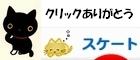 Blogmura_2
