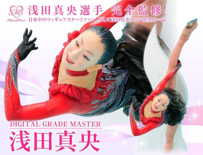 Mao438