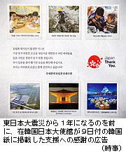 Kankoku221_2