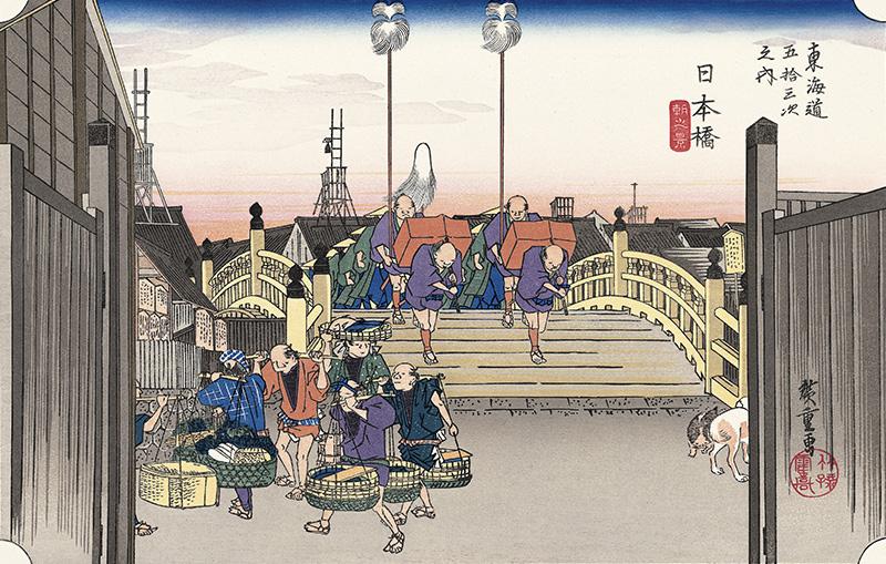 Nihon001