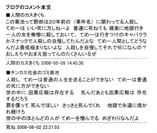 Img_0001_20110918215317